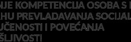 Poziv za sudionike na projektu
